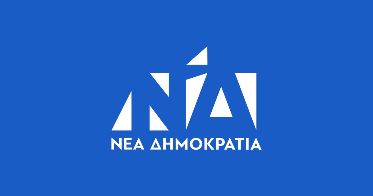 ΝΔ για δηλώσεις Κοντονή: Τι απαντά ο κ. Τσίπρας στις βαρύτατες καταγγελίες του υπουργού της κυβέρνησής του;