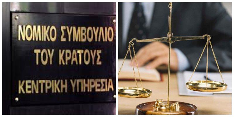 Καταβολή αναδρομικών 9.060.000 ευρώ στους δικαστές για μισθολογικές ωριμάνσεις και προαγωγές – Ολόκληρη η απόφαση