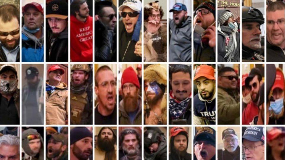 Το FBI επικήρυξε εισβολείς – Στη δημοσιότητα φωτογραφίες δεκάδων ατόμων