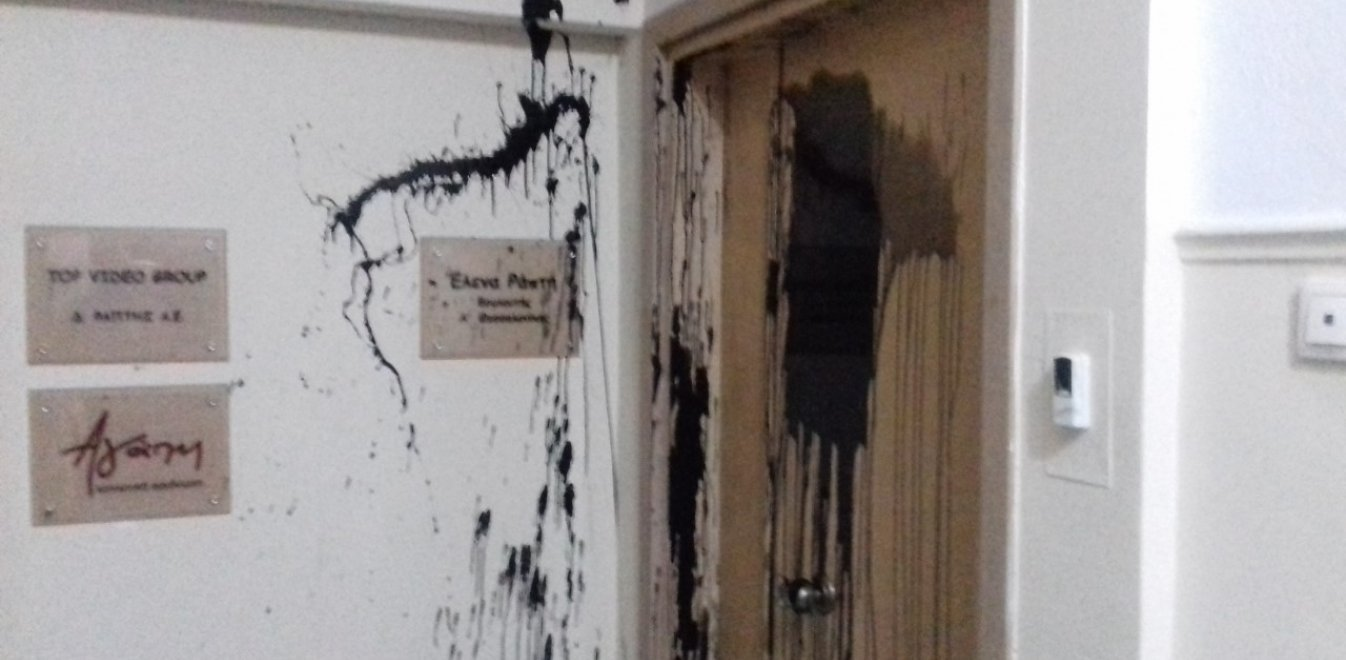 Θεσσαλονίκη: Επίθεση με μπογιές και τρικάκια στο γραφείο της Έλενας Ράπτη