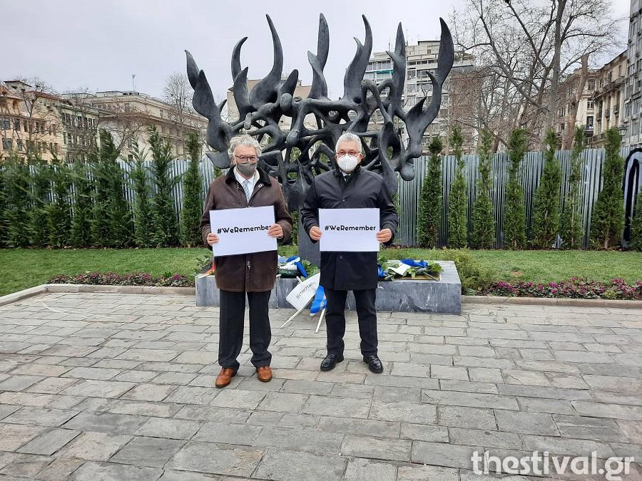 Διεθνής Ημέρα Μνήμης των Θυμάτων του Ολοκαυτώματος : Ποτέ Ξανά