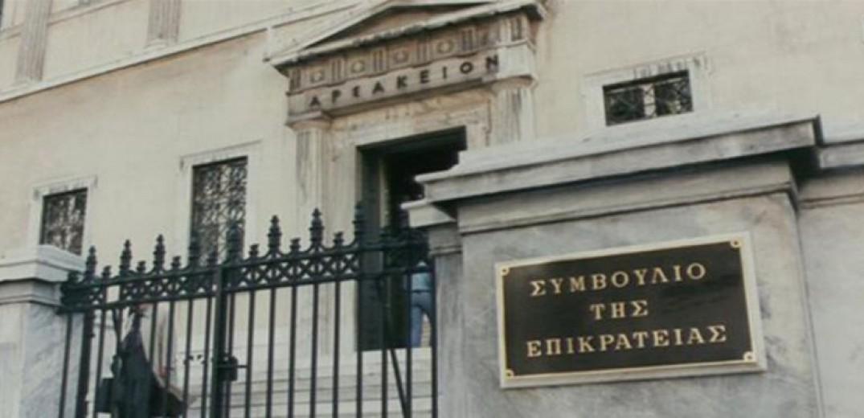 Αποφασίζει το ΣτΕ για την Επιτροπή εξώδικης επίλυσης φορολογικών διαφορών