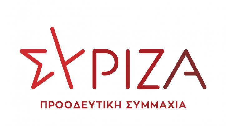 Διεργασίες στον ΣΥΡΙΖΑ-Προοδευτική Συμμαχία  – Η απόφαση του Πολιτικού Συμβουλίου