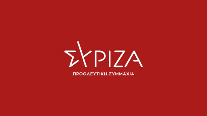 ΣΥΡΙΖΑ κατά ΕΡΤ: Επιχειρεί να εξαφανίσει τον Αρχηγό της Αξιωματικής Αντιπολίτευσης.