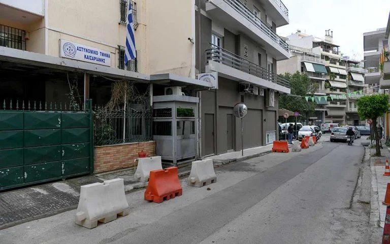 Καταδρομική επίθεση στο Αστυνομικό Τμήμα Καισαριανής – Τρεις προσαγωγές /ΒΙΝΤΕΟ