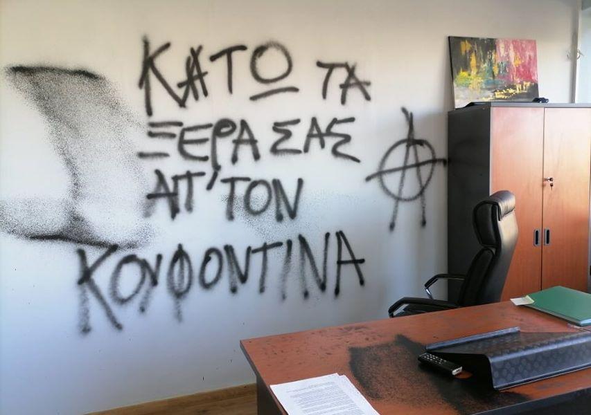 """Ιωάννινα: Επίθεση στο γραφείο του υφυπουργού Περιβάλλοντος Γιώργου Αμυρά από υποστηρικτές του Κουφοντίνα – Για """"τραμπούκους"""" έκανε λόγο ο Ταραντίλης – ΦΩΤΟ"""