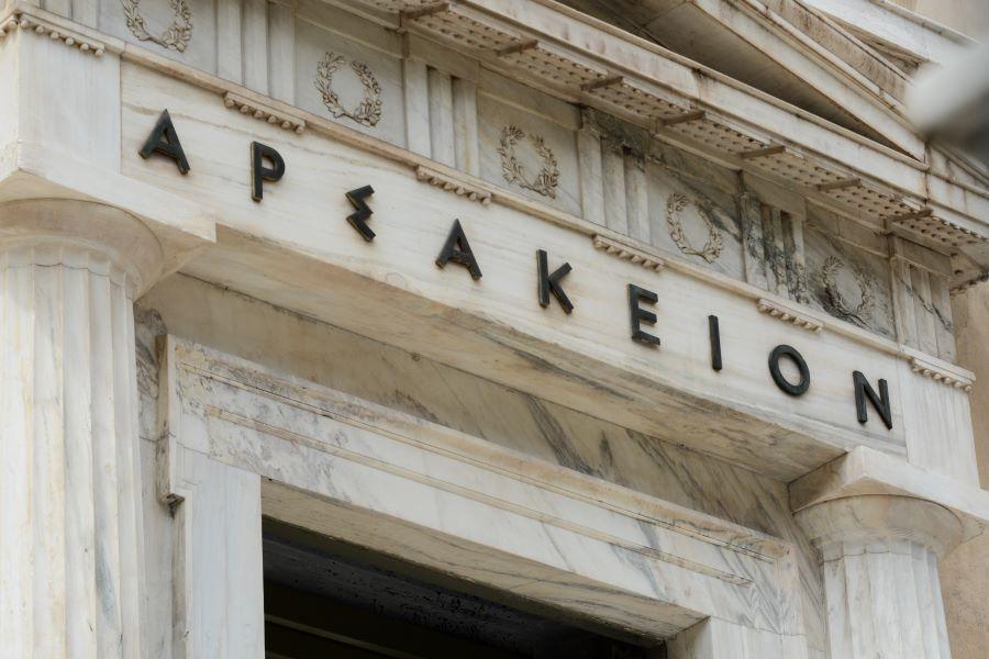 Εξώδικο της ΟΙΕΛΕ στην Νίκη Κεραμέως για τις καταγγελίες στα Αρσάκεια σχολεία με φόντο την υπόθεση Λιγνάδη