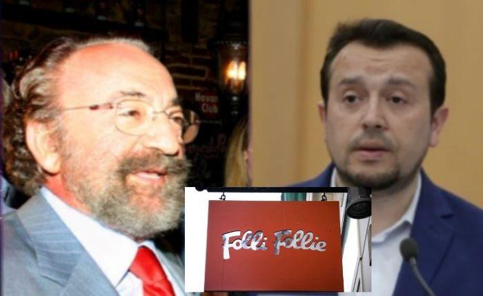 Διαβιβάστηκαν στη Βουλή οι δικογραφίες με τις καταγγελίες Καλογρίτσα για Παππά και της υπόθεσης Folli Follie