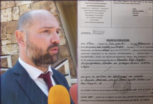 """Δικηγόρος από την Αλεξανδρούπολη έστειλε επιστολή στον Μητσοτάκη: """"Έγκλημα αυτό που πάει να γίνει"""""""