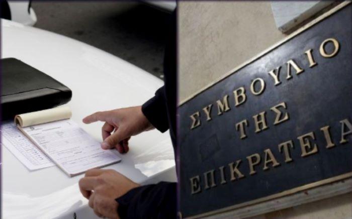 Σε πιλοτική δίκη στο ΣτΕ κρίνονται τα πρόστιμα των 300 ευρώ λόγω παραβίασης των μέτρων του κορονοϊού