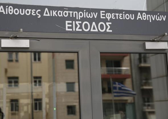 Υπόθεση Μάνδρας: Δίκη σε πολικό ψύχος στο Εφετείο – Διακόπηκε αναγκαστικά από το κρύο