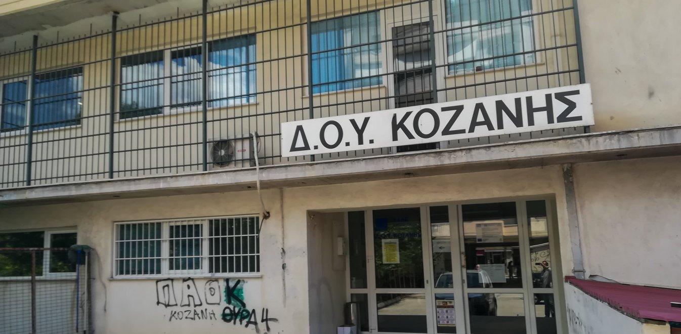 Επίθεση με τσεκούρι στη ΔΟΥ Κοζάνης: Κατέληξε o εφοριακός που είχε τραυματιστεί σοβαρά /ΒΙΝΤΕΟ