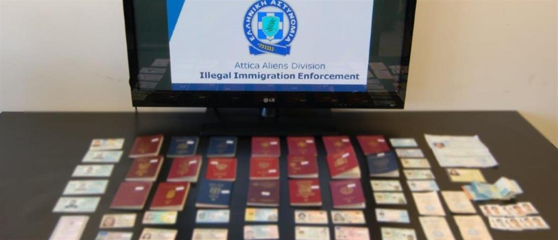 ΕΛΑΣ: Εξαρθρώθηκε κύκλωμα παράνομης διακίνησης μεταναστών – Διαφημίζονταν και μέσω διαδικτύου