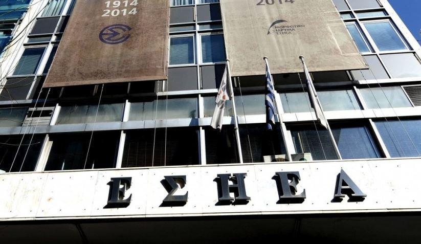Το dikastiko.gr συμμετέχει στην απεργία της ΕΣΗΕΑ σε όλα τα ΜΜΕ