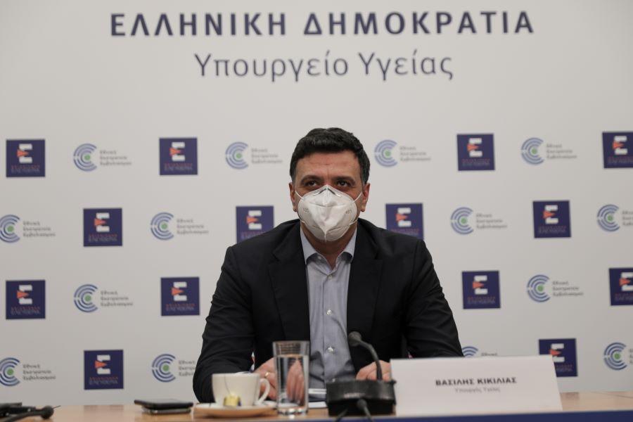 Εκτάκτως στη Θεσσαλονίκη ο Κικίλιας – Αναβάλλεται η σημερινή ενημέρωση