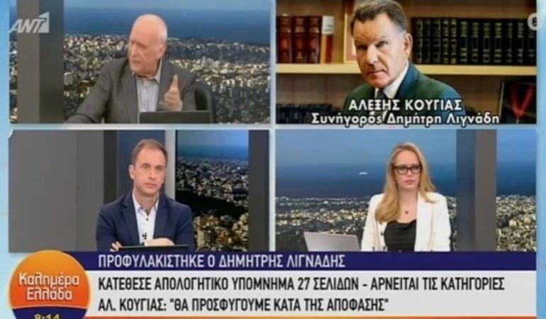 """""""Χαμός"""" με Κούγια και Παπαδάκη – Έκλεισε το τηλέφωνο on air o ποινικολόγος και έγινε """"θηρίο"""" ο δημοσιογράφος – ΒΙΝΤΕΟ"""