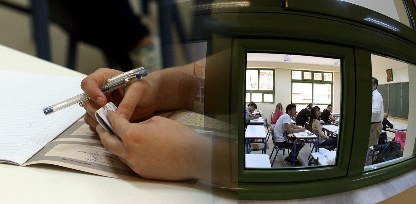"""""""Τσουνάμι"""" προσφυγών στο ΣτΕ από μαθητές Γ' Λυκείου , για συνθήκες διδακτικής ανισότητας (υποψήφιοι 2 ταχυτήτων)"""