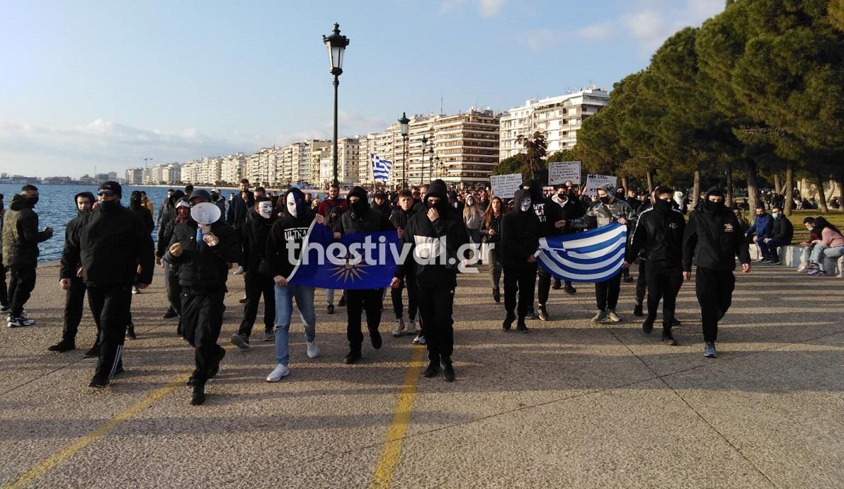 Θεσσαλονίκη: Πορεία κατά του lockdown στη Νέα Παραλία /ΒΙΝΤΕΟ