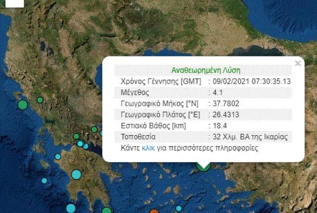 Ισχυρός σεισμός στη Σάμο
