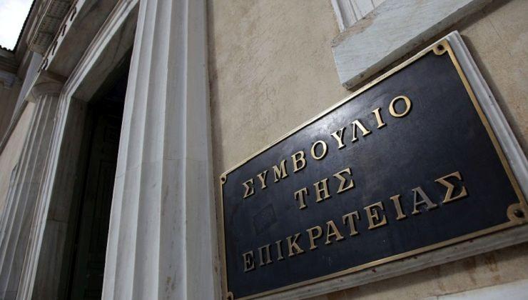 Το ΣτΕ εξέτασε τη νομιμότητα εκλογής του Μητροπολίτη Γλυφάδας μετά από αίτηση ακύρωσης που είχε καταθέσει ο Δήμαρχος της πόλης