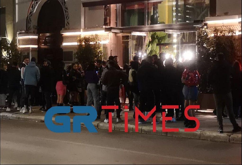 Θεσσαλονίκη: Επέμβαση της αστυνομίας σε καφέ-μπαρ για συνωστισμό /ΒΙΝΤΕΟ