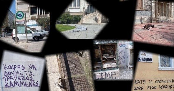 Η Αθήνα εγκαταλείφθηκε στην τύχη της – Οδοιπορικό του dikastiko.gr στο κέντρο της πρωτεύουσας – ΦΩΤΟ