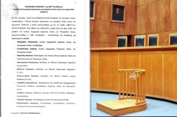 Αποκάλυψη: Το πρακτικό της Επιτροπής Λοιμοξιολόγων δεν μιλάει για κλείσιμο των δικαστηρίων (ΕΓΓΡΑΦΟ) – Βερβεσός: Προσφεύγουμε στο Ευρωπαϊκό Δικαστήριο
