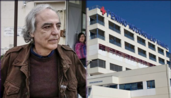"O Δ. Κουφοντίνας δηλώνει πως συνεχίζει την απεργία πείνας ""μέχρι τη δικαίωση του αιτήματός μου"""