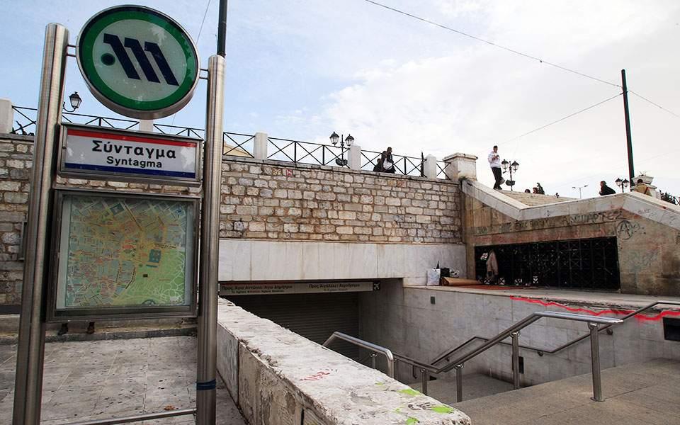 Mετρό: Κλειστός ο σταθμός στο Σύνταγμα