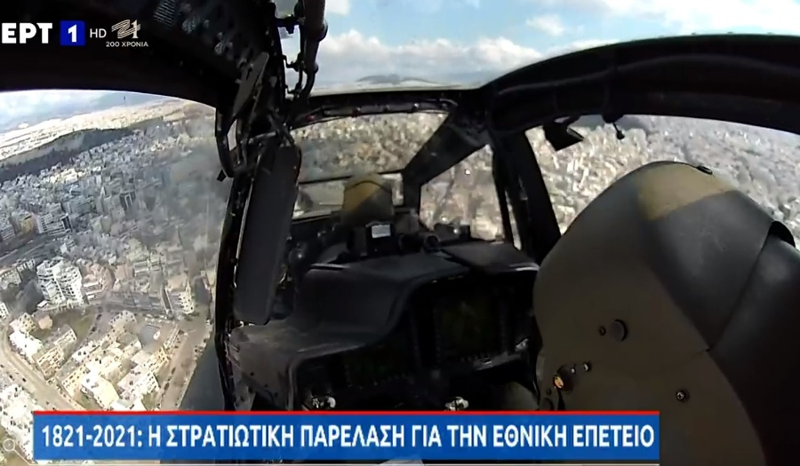 """Ανατριχίλα από το μήνυμα του πιλότου της Ομάδας ΖΕΥΣ: """"Ψηλά τα βλέμματα και οι καρδιές"""" – BINTEO"""