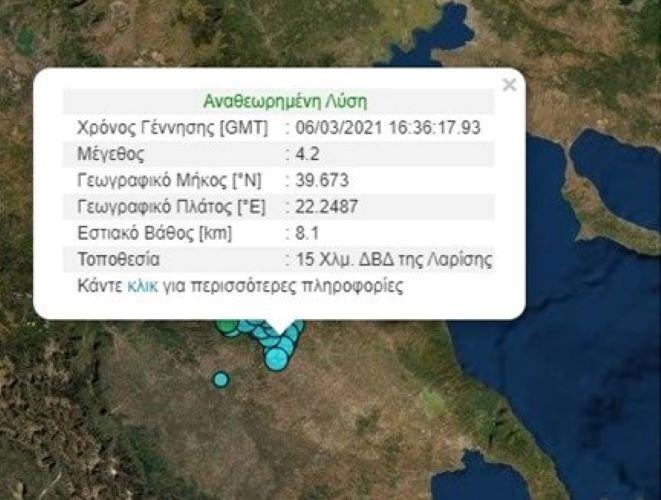 Νέος σεισμός 4,2 Ρίχτερ στη Θεσσαλία
