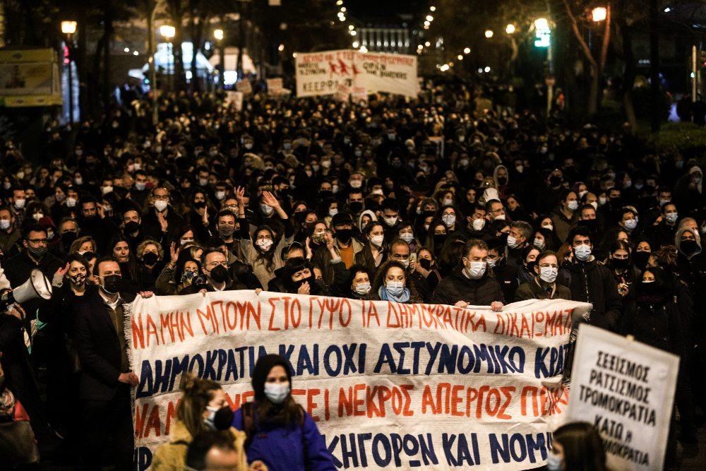Ολοκληρώθηκε το συλλαλητήριο στο κέντρο της Αθήνας – Αποκαταστάθηκε η κυκλοφορία