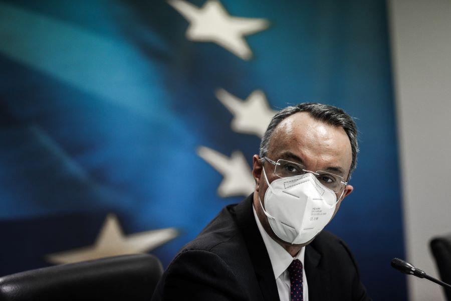 Η ίδρυση του υπουργείου Κλιματικής Κρίσης αλλάζει και την σειρά κατάταξης των υπουργείων, η οποία καθορίστηκε με ΦΕΚ
