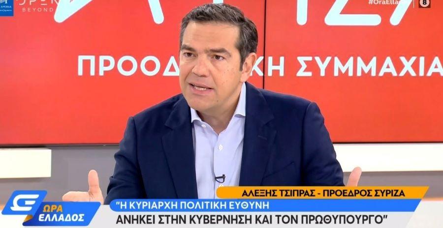 """Τσίπρας: """"Αποτυχία της κυβέρνησης στην πανδημία – Θα καταργήσω τον νόμο Κεραμέως"""" – Τι είπε για τον Κουφοντίνα και την αστυνομική βία – ΒΙΝΤΕΟ"""