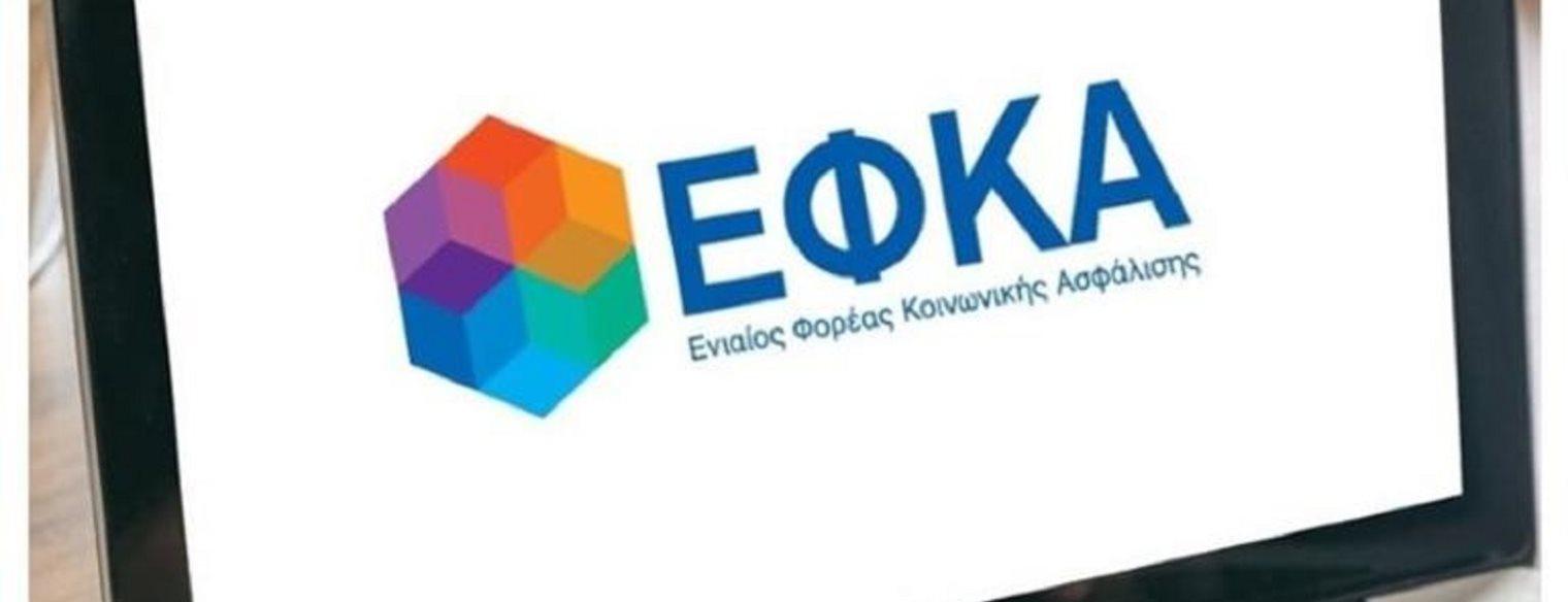 ΕΦΚΑ: Αρνήθηκε να παραλάβει αίτηση χορήγησης βεβαίωσης αναπηρίας – Υπάλληλοι ζητούσαν και παράβολο