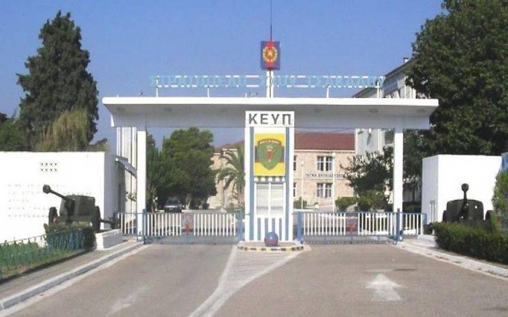 Λαμία: Πάνω από 50 νεοσύλλεκτοι στρατιώτες στο ΚΕΥΠ βρέθηκαν θετικοί στον κορονοϊό
