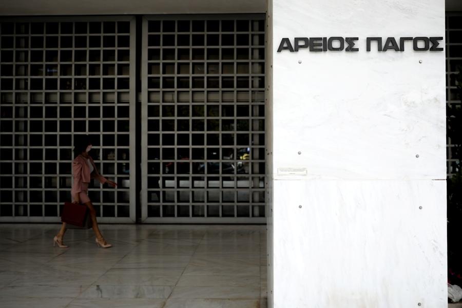 ΑΠ: Συνταγματικές μειώσεις αποδοχών υπαλλήλων ευρύτερου δημοσίου