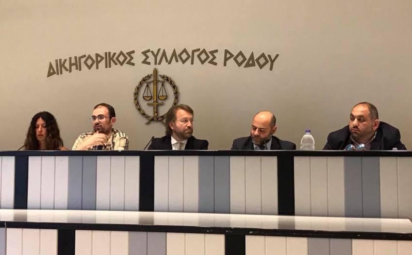 Δικηγορικός Σύλλογος Ρόδου: Η δημιουργία νέων Δικαστικών Μεγάρων και το Κτηματολόγιο στο επίκεντρο τηλεδιάσκεψης με Τσιάρα