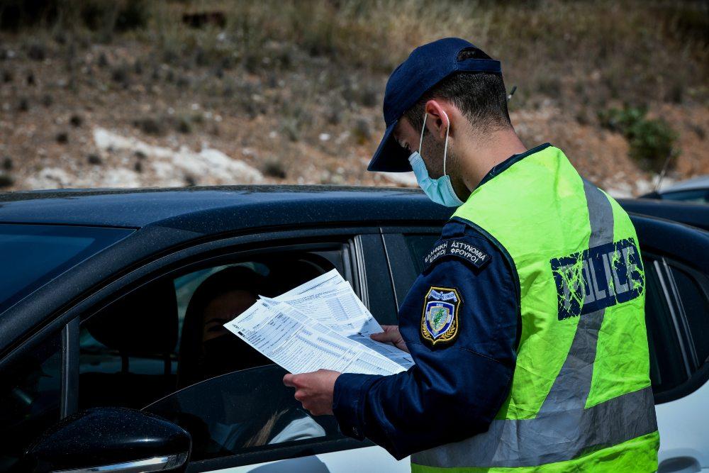 Έλεγχοι αστυνομία