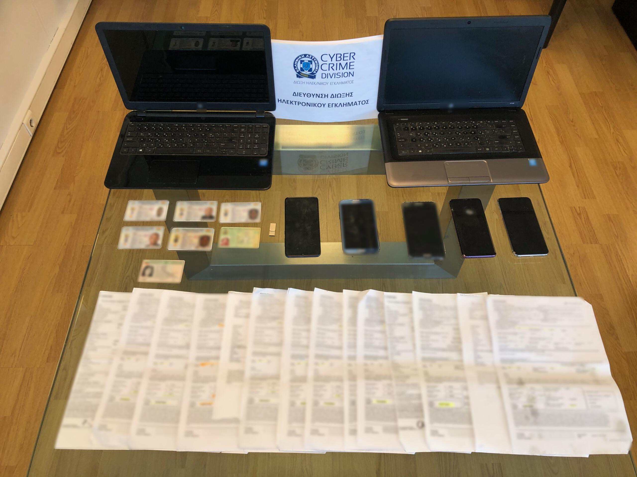 Ηλεκτρονική απάτη με ακτοπλοϊκά εισιτήρια – Οδηγίες για να προφυλαχθούμε