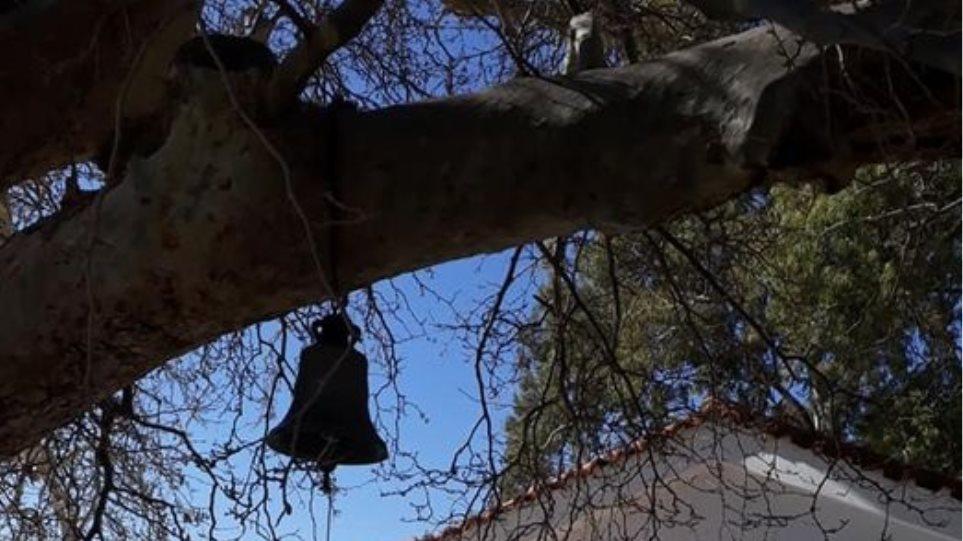 Δίστομο: Σπείρα έκλεψε τις καμπάνες από 6 εξωκλήσια