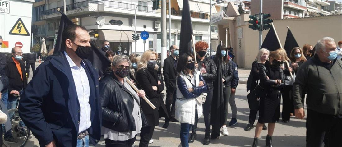 Κοζάνη: Ένταση στην διαμαρτυρία για τα κλειστά καταστήματα /ΒΙΝΤΕΟ