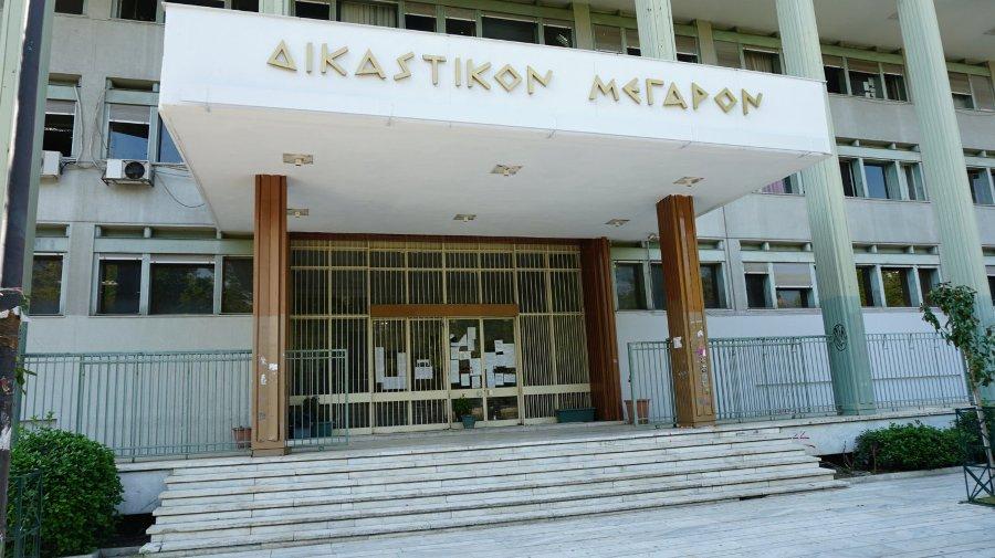 Εισαγγελία Εφετών Λάρισας: Αποσύρονται όλες οι υποθέσεις από το Μικτό Ορκωτό Εφετείο