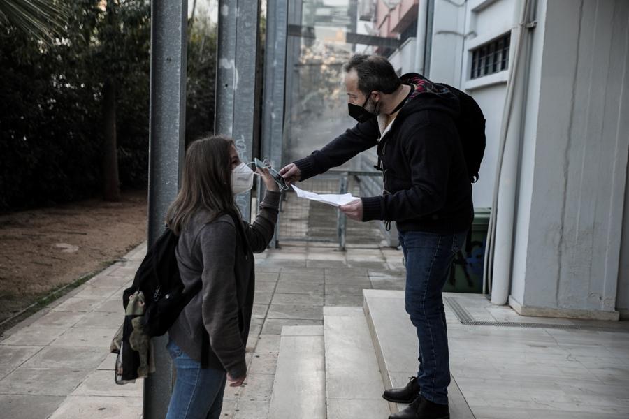 Υπουργείο Παιδείας: Καλύπτει τα έξοδα μηνύσεων και αγωγών σε βάρος εκπαιδευτικών για τα self test – ΒΙΝΤΕΟ