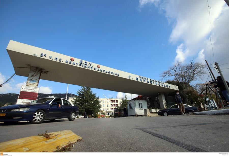 """Θεσσαλονίκη: Ασθενής με φυματίωση """"το έσκασε"""" από νοσοκομείο – Εισαγγελική έρευνα"""