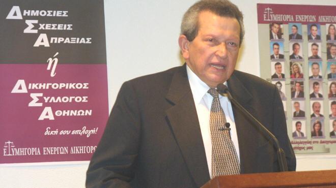 «Έφυγε» ο επιφανής δικηγόρος Αριστείδης Οικονομίδης- Είχε διατελέσει (και) αντιπρόεδρος του ΔΣΑ