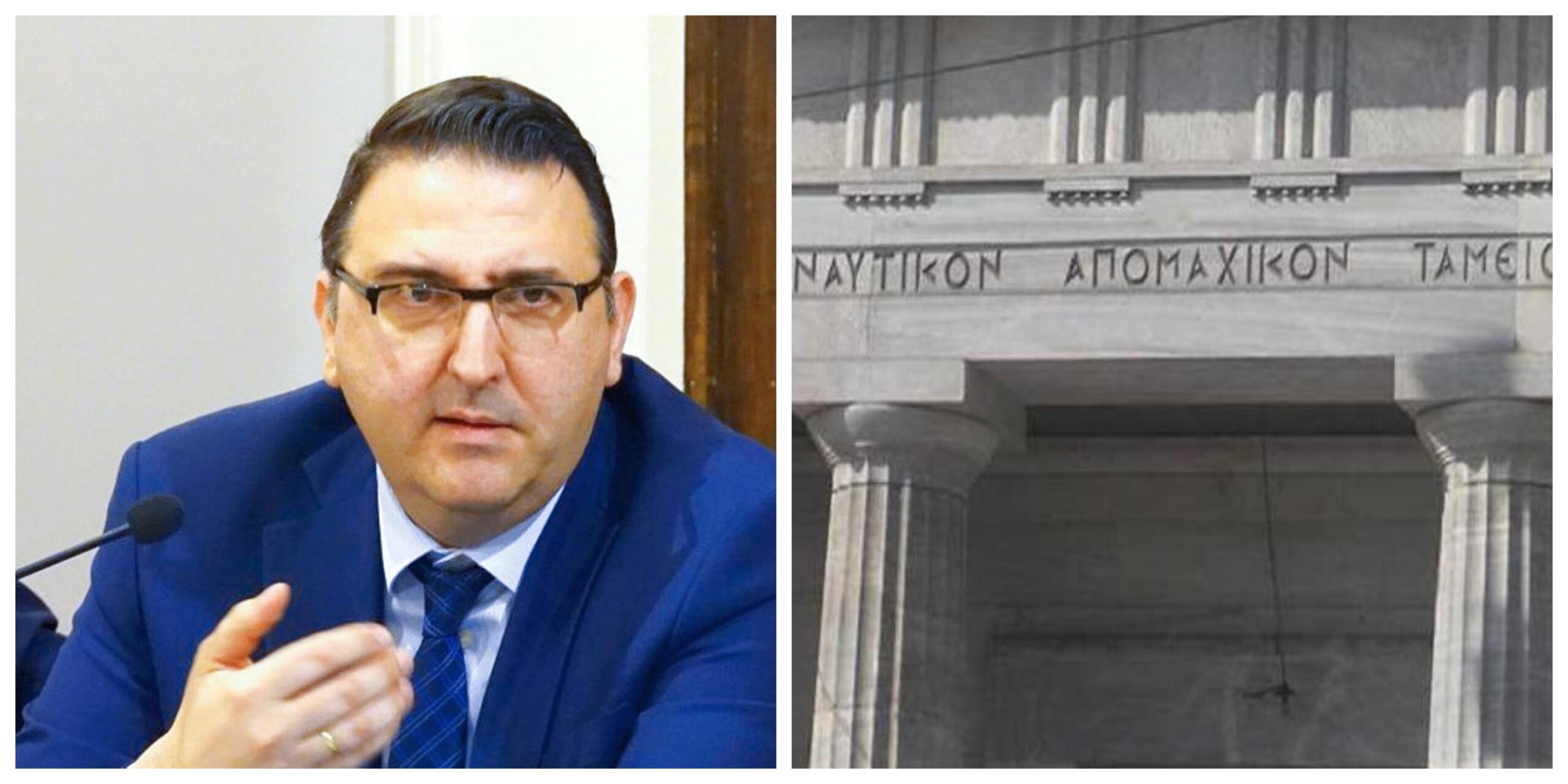 Τσαγκαρόπουλος Κ.