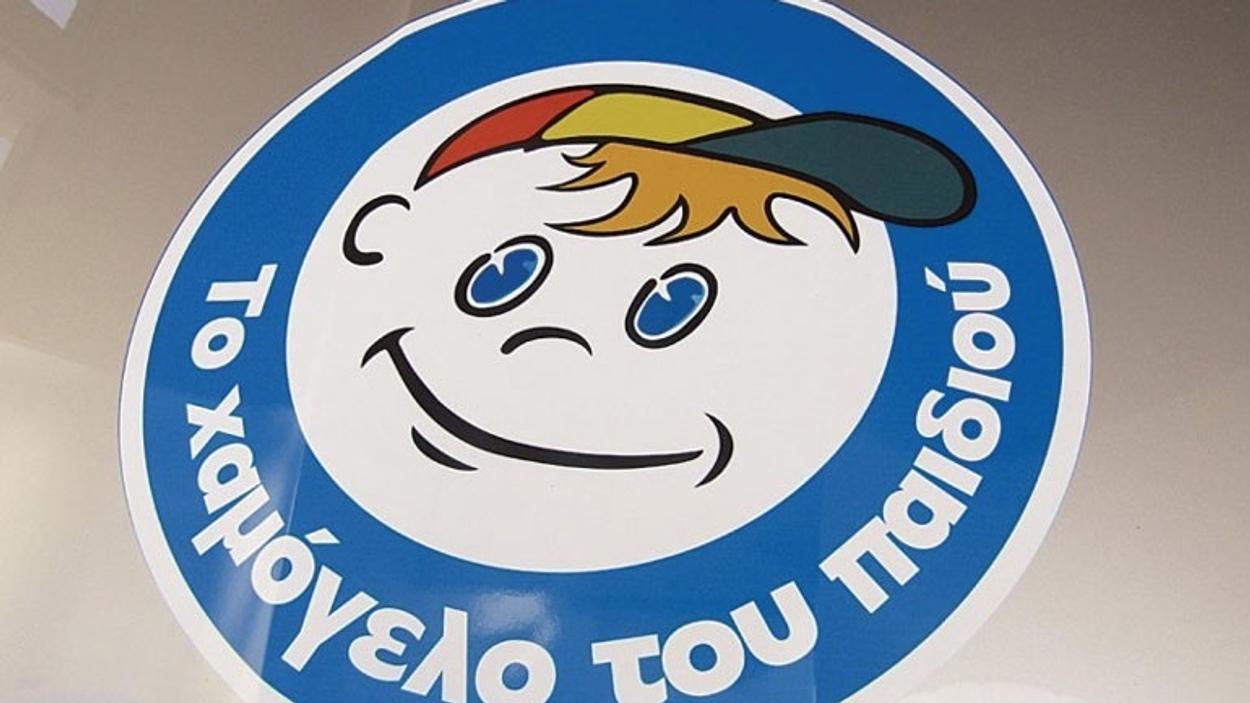 """""""Χαμόγελο του Παιδιού"""": Απατεώνες επικαλούνται ψευδή σχέση, προειδοποιεί ο Οργανισμός"""