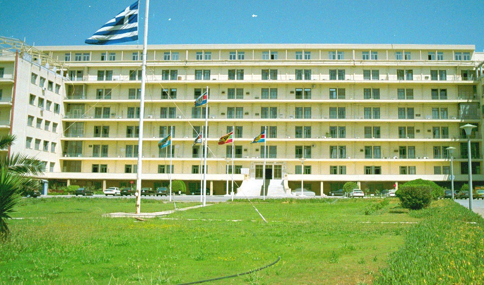 Υπουργείο εθνικής αμυνας
