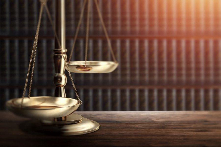 Ζυγαρια Δικαιοσύνης
